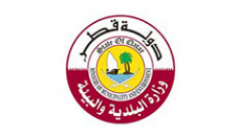 Green Energy Qatar Client - Ministry of Municipality and Environment