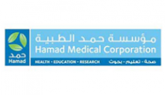 Green Energy Qatar Client - Hamad Medical Corporation