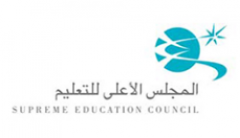 Green Energy Qatar Client - Supreme Education Council