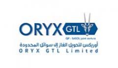 Green Energy Qatar Client - Oryx