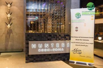 Green Energy Qatar Album -IFTAR 2016